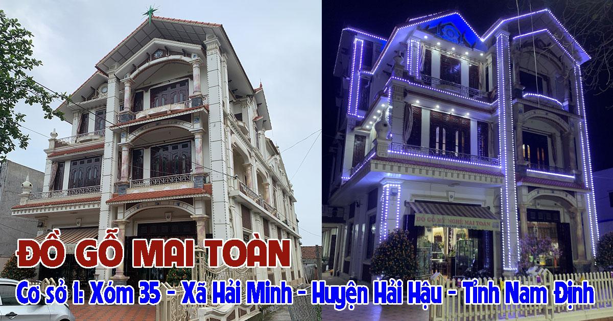 Cơ sở 1 của Mai Toàn tại Xóm 35, Hải Minh